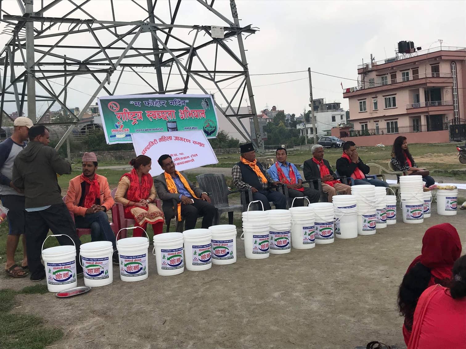 सामर्थ्य नेपाल द्वारा  म फोहोर गर्दिन भन्ने प्रतिबद्दता सहित डस्टबिन वितरण