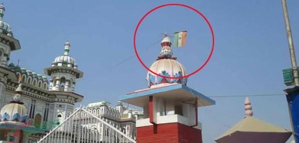 जानकी मान्दिरमाथि भारतको झण्डा ! के हेर्दैछ सरकार , सक्दो सेयर गरौ