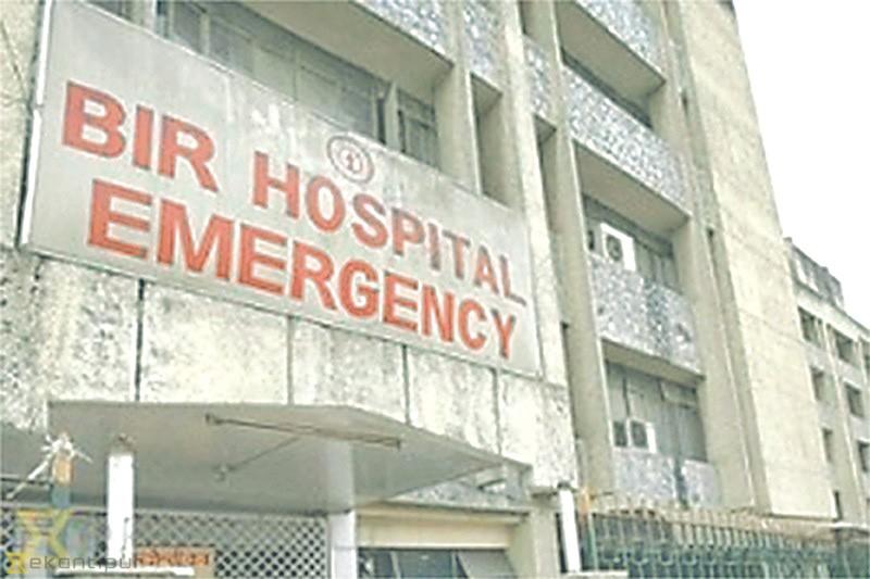 वीर अस्पतालमा करोडौं भ्रष्टाचारः अख्तियार र सतर्कता केन्द्रले थाले छानविन
