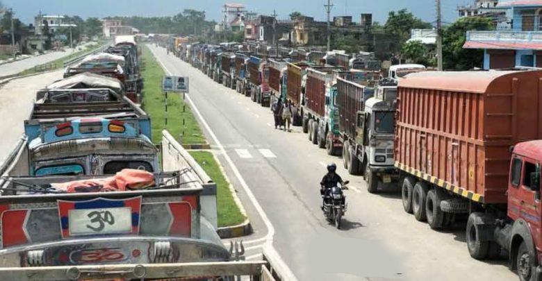 भारतीय आन्दोलनले जोगबनी नाका अबरुद्ध, सवारी साधनको लाइन ७ किलोमिटरसम्म