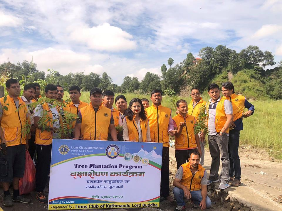 Lions club of Kathmandu Lord Budhha द्वारा बृक्षारोपण कार्यक्रम सम्पन्न