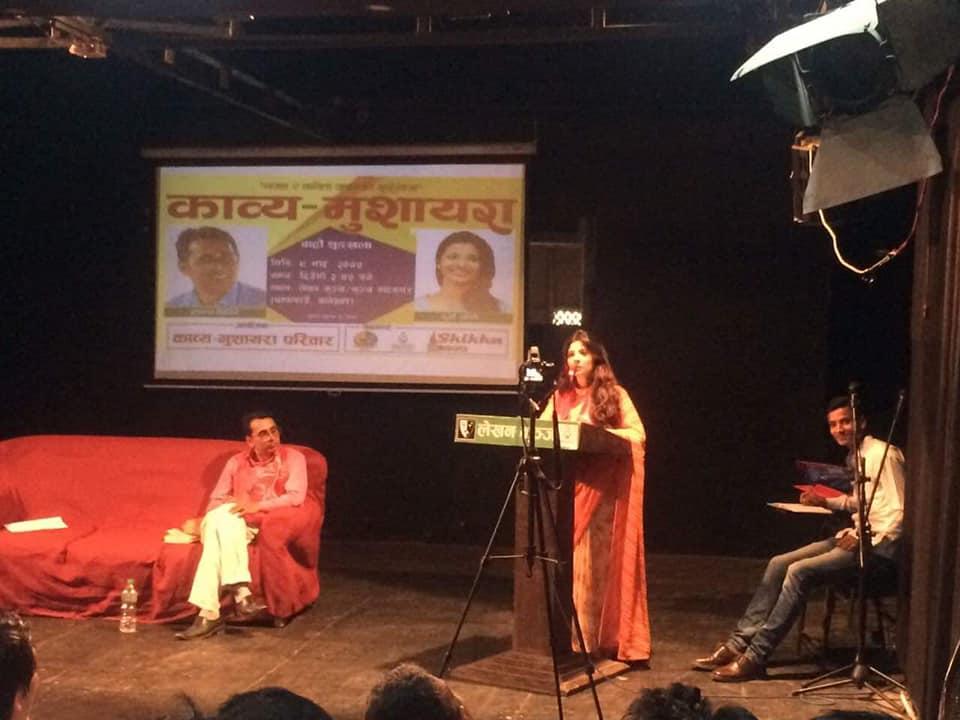 दुर्गा जोसी का पिडा दुइ गजल भित्र