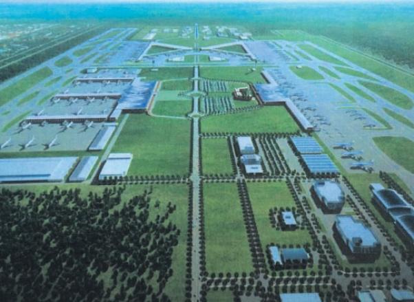 निजगढ विमानस्थललाई 'ग्रिनरी एयरपोर्ट' बनाइने