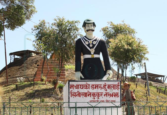 स्मार्ट सिटी बन्दै अमरगढी