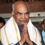 भारतीय राष्ट्रपति म्यान्मारमा, दुई देशको सम्बन्ध थप सुमधुर
