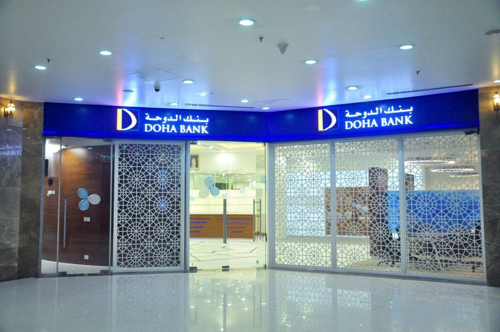दोहा बैंक को सम्पर्क कार्यालय अब नेपालमा