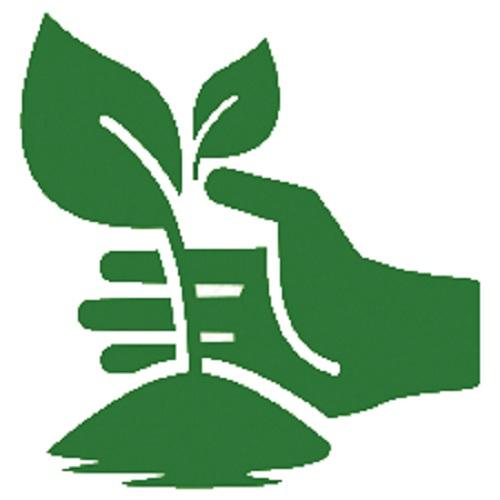 कृषि अनुदान सरकारले पुनःमूल्याङ्कन गर्ने