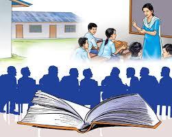 सामुदायिक विद्यालयमा विद्यार्थीको आकर्षण