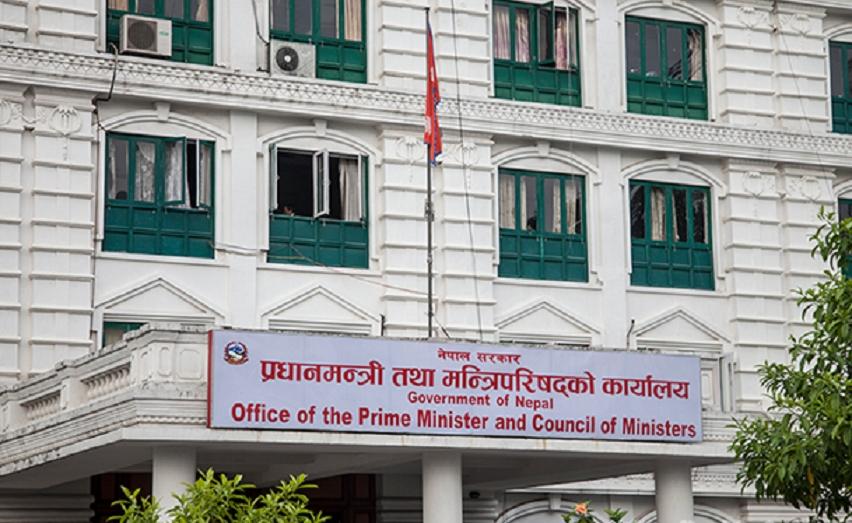 स्थानीय तहमै रोजगार सेवा केन्द्र