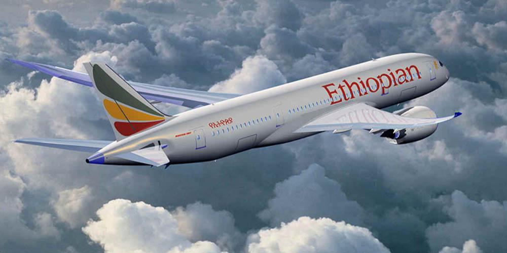 इथियोपियन एयरलाइन्स दुर्घटनामा ज्यान गुमाउने नेपाली को परिचय