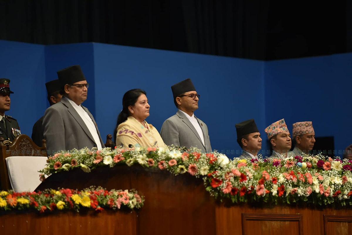 यस्तो छ नेपाल सरकारको नीति तथा कार्यक्रम (पूर्णपाठसहित)
