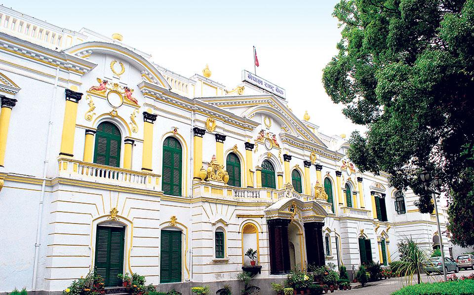 राष्ट्र बैंकको नेप्सेमा रहेको १७.२९ लाख कित्ता सेयर लिलाममा