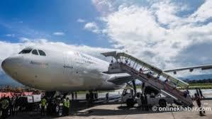 कोरोना भाइरस प्रभावित मुलुकबाट आउने जहाजलाई त्रिभुवन विमानस्थलमा छुट्टै 'पार्किङ'