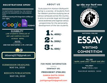 सुदुरपश्चिम कानुन विद्यार्थी समाजद्धारा अनलाइन निबन्ध प्रतियोगिता आयोजना