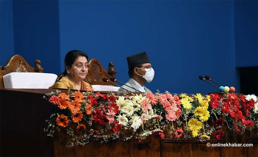 'मेरो सरकार' र 'यस सरकार'को नीति कार्यक्रम : केही उस्तै, केही दुरुस्तै !