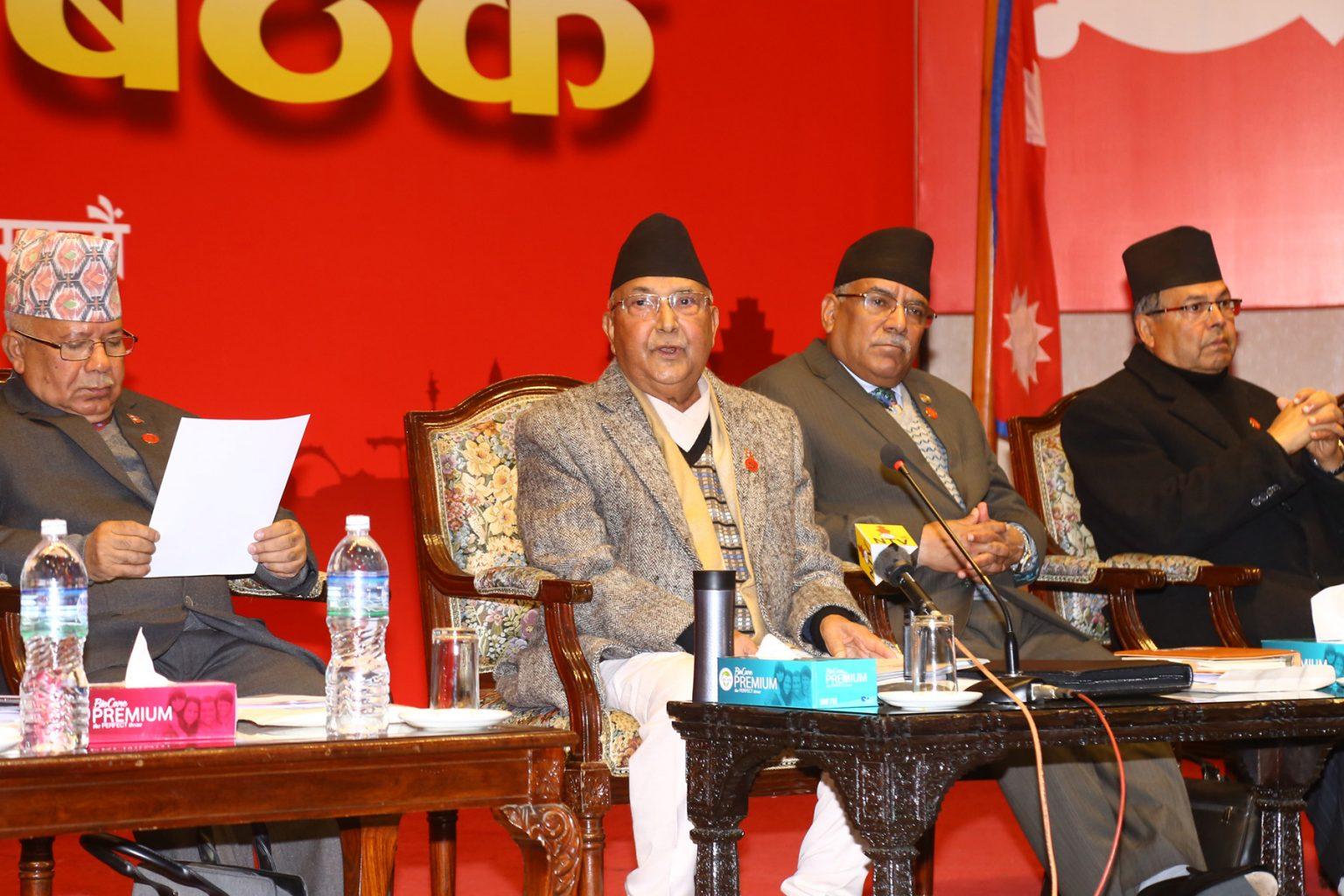 नेकपाको स्थायी समितिको बैठक स्थगित