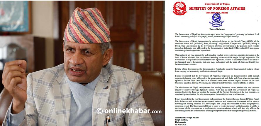 भारतले लिपुलेकमा सडक बनाएकोमा नेपाल सरकारको आपत्ति