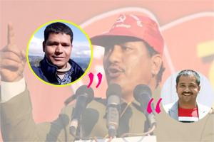 अखिल क्रान्तिकारीका नेता बिष्ट द्धारा ऐन महरको गैर राजनितिक अभिव्यक्तिको खण्डन ज्वलन्त ६ प्रश्नको जवाफ दिन चुनौति