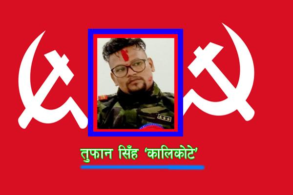 राजनीतिक सत्तामा दलाल पुजीवाद