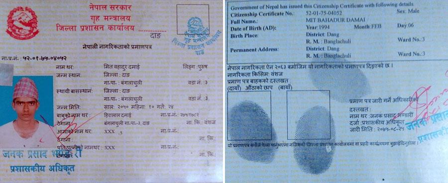 भारतीय नागरिकलाई दाङबाट यसरी दिलाइयो नेपाली नागरिकता