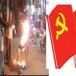नेकपा काठमाडौंले  जलायाे केपी र शेरबहादुरकाे पुत्ला :