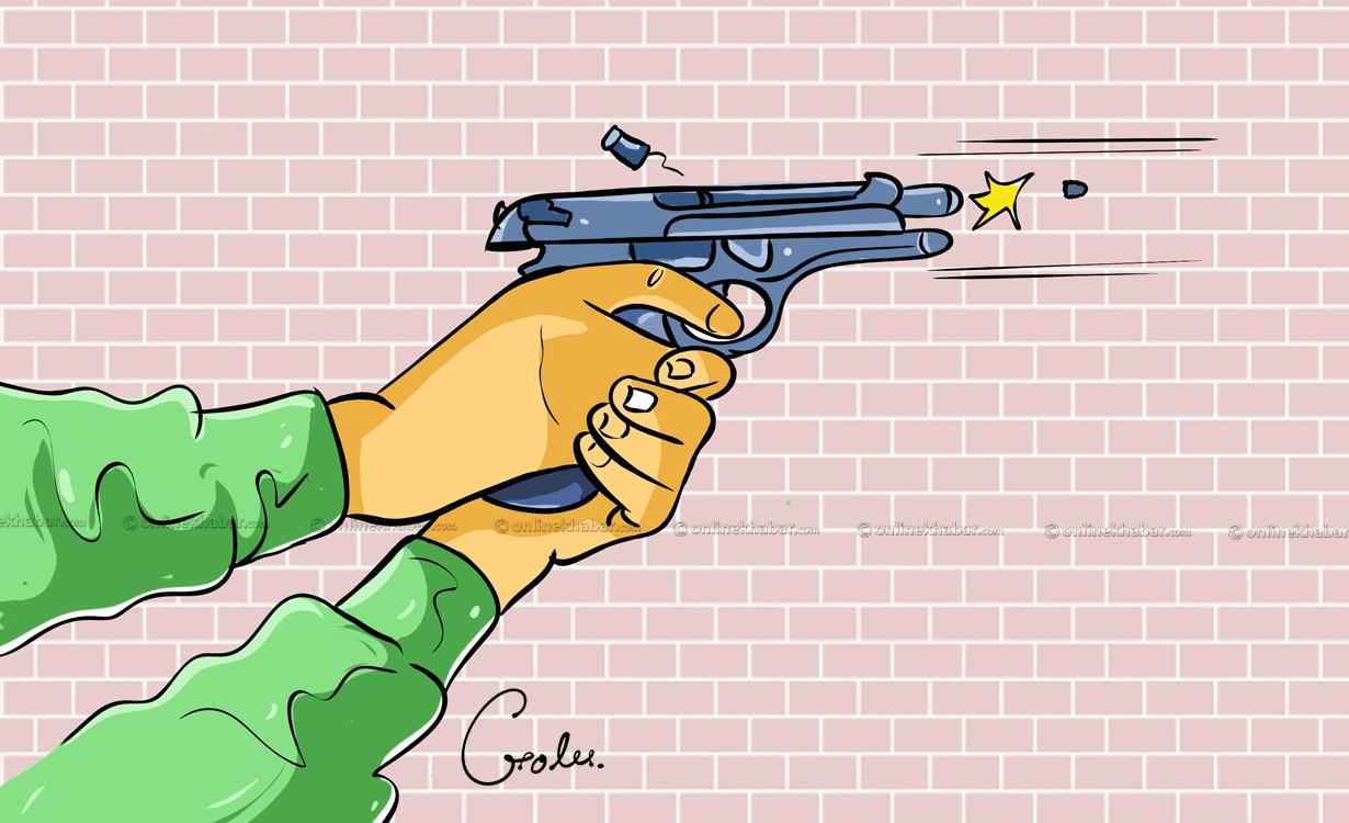 मध्यराति घरबाहिर बोलाएर गोली हानी युवकको हत्या