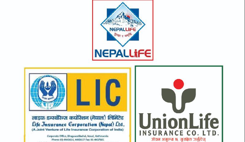 नयाँ कम्पनी यूनियन लाइफले पुरानो कम्पनी नेपाल लाईफ र एलआइसीलाई चुनौति दिँदै
