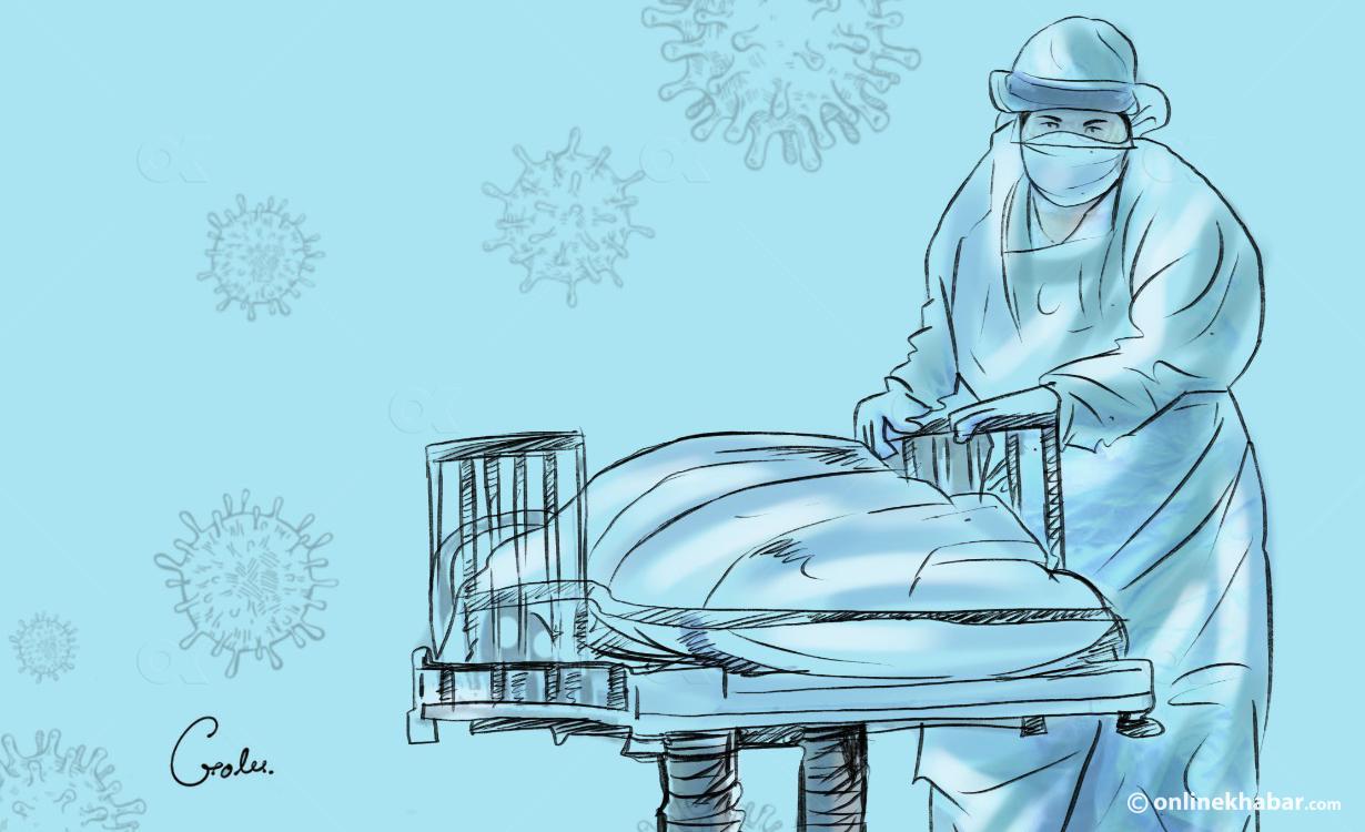 कोरोना संक्रमणबाट थप एकको मृत्यु, मृतकको संख्या ४८ पुग्यो