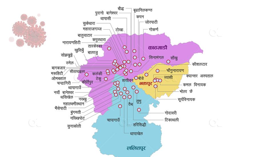 काठमाडौं उपत्यकामा बढ्दो स्थानीय संक्रमण