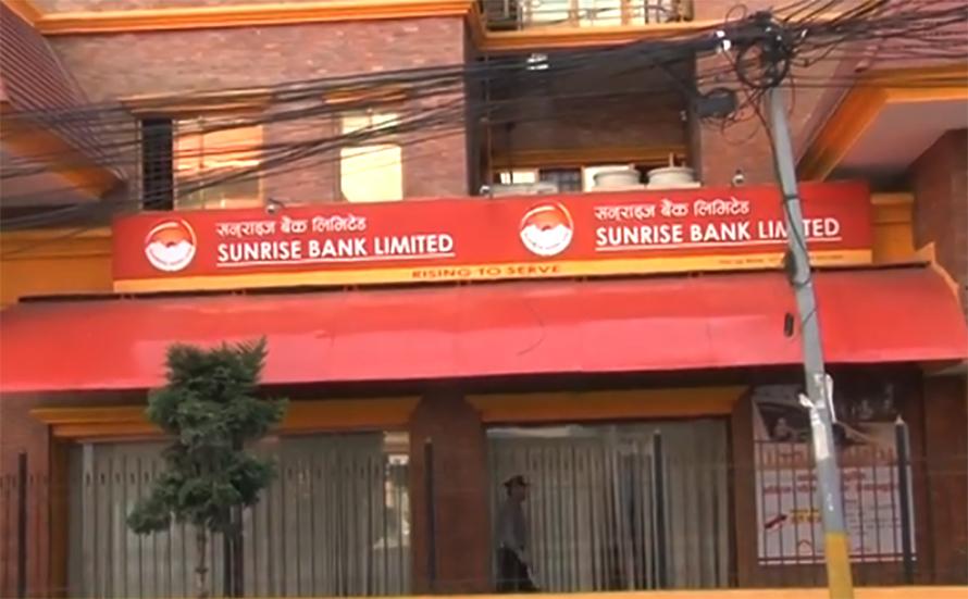 राष्ट्र बैंकमा पुग्यो सनराइज बैंकको आन्तरिक विवाद