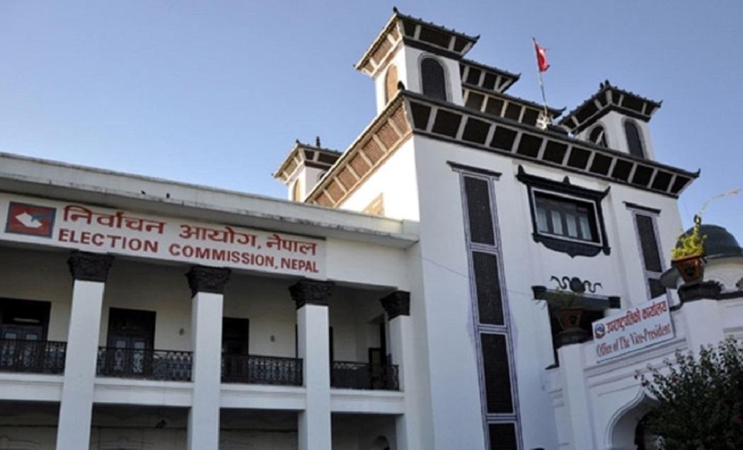नेकपा एमाले निर्वाचन आयोगमा दर्ता, चुनाव चिह्न 'सूर्य'