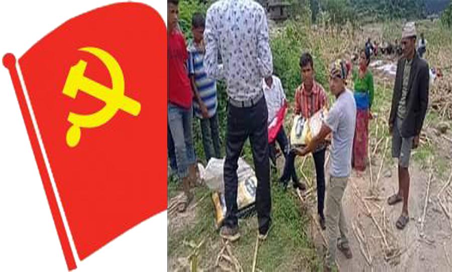 नेकपा दैलेख द्वारा बाढीपीडितलाई राहत वितरण