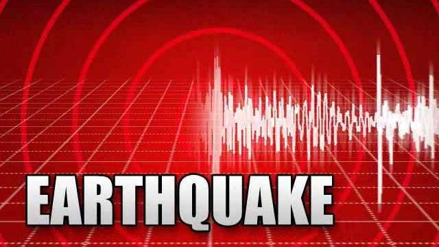 इतिहासमा आज– नेपालमा प्रलयकारी भूकम्पको ३२ वर्ष पूरा