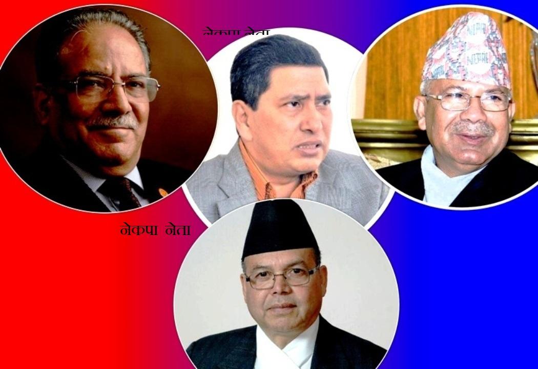 प्रचण्ड निवासमा तीन शीर्ष नेताको भेटः सचिवालय बैठक बोलाउन माग