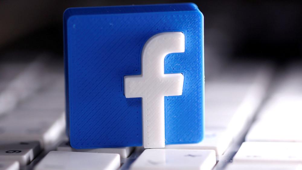 राजसंस्थाको आलोचनापछि फेसबुक समूह बन्द