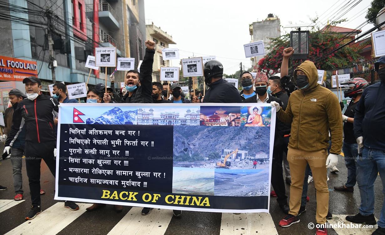 सीमा अतिक्रमणको विरोधमा चिनियाँ दूतावास अगाडि प्रदर्शन