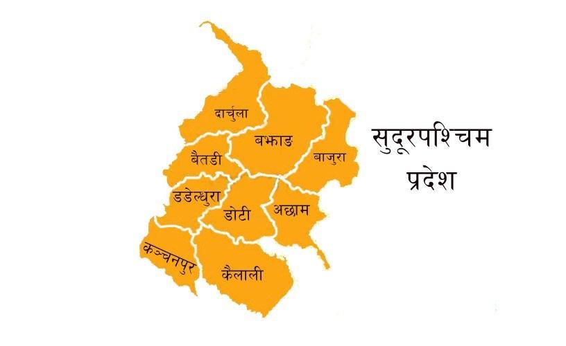 प्रजातान्त्रीक बिचार समाज सुदुरपश्चिमका ९ जिल्लाको सयूक्त बैठक सम्पन्न