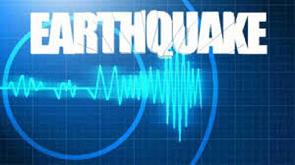 डोटी केन्द्रविन्दु भएर पहिलो पटक भूकम्पको धक्का