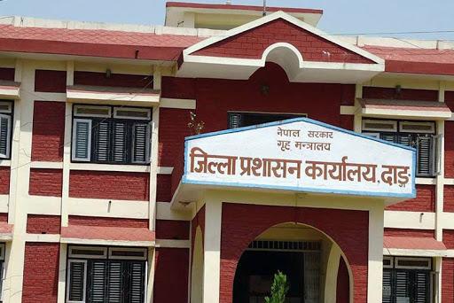 दाङमा जिल्ला प्रशासनसहितका सरकारी कार्यालय बन्द