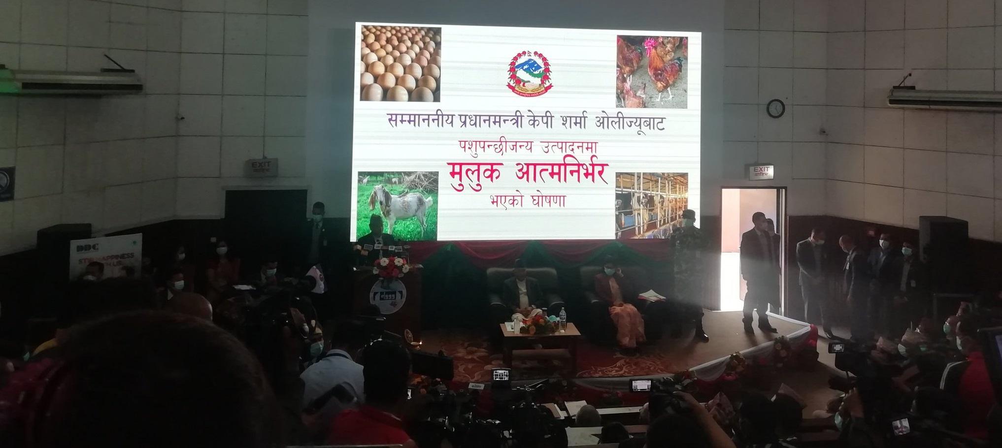 अण्डा, मासु, धूलो दूध र बटरमा नेपाल आत्मनिर्भर