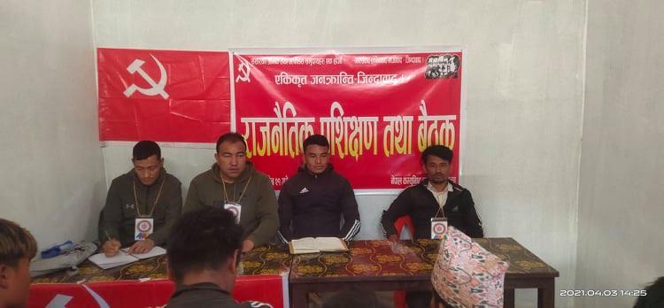 रोल्पामा नेकपाकाकाे राजनैतिक गतिबिधि तिब्र