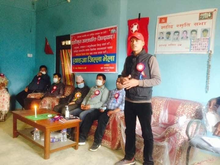 युवा संगठन नेपाल स्याङ्जाकाे  जिल्ला भेला सम्पन्न