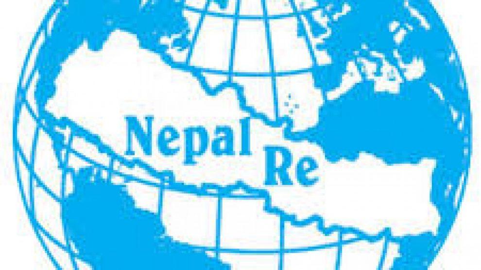 नेपाल पुनर्बीमा कम्पनीले सार्वजनिक गर्याे दोस्रो त्रैमासिक वित्तीय विवरण