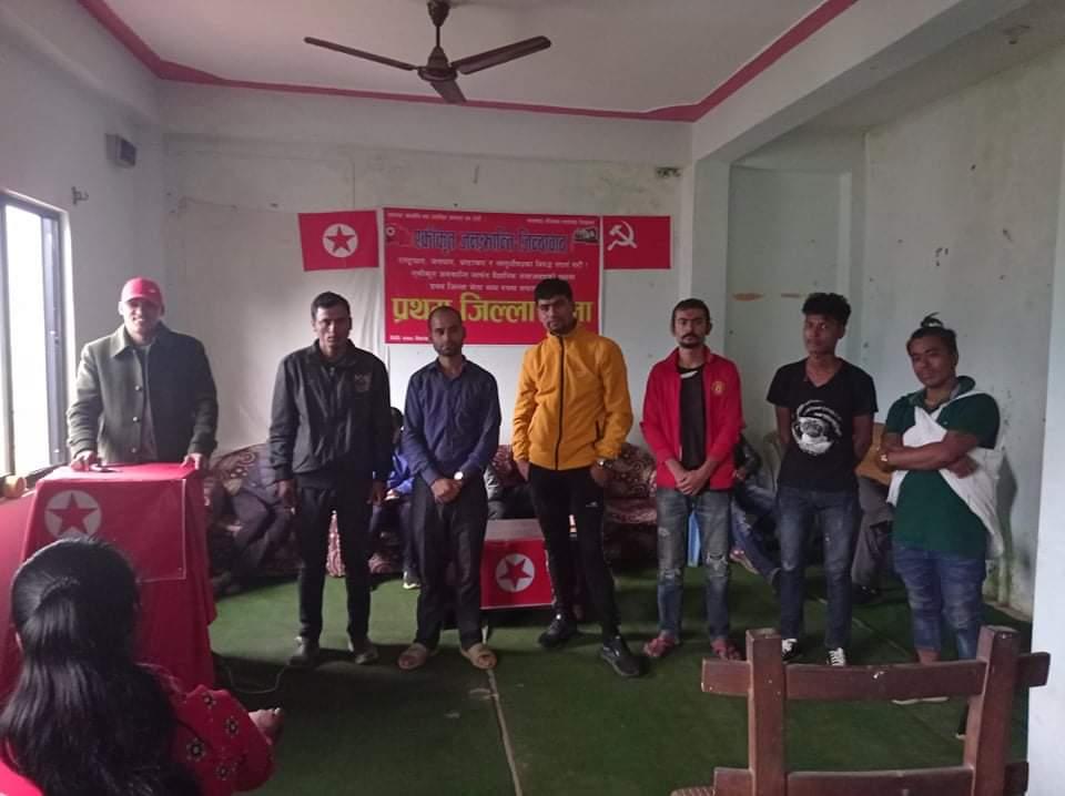 युवा संगठन नेपाल पर्वतको प्रथम भेला सम्पन्न