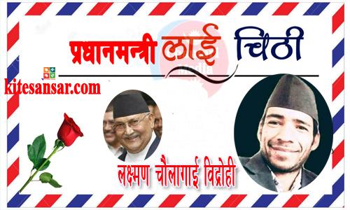 कोरोनाको चपेटामा पर्दै नेपाल / नागरिकको भविष्य अब कता सरकार ?