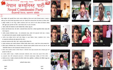 नेकपा काठमाडौ महानगर समितिको भर्चुअल मिटिङ सम्पन्न