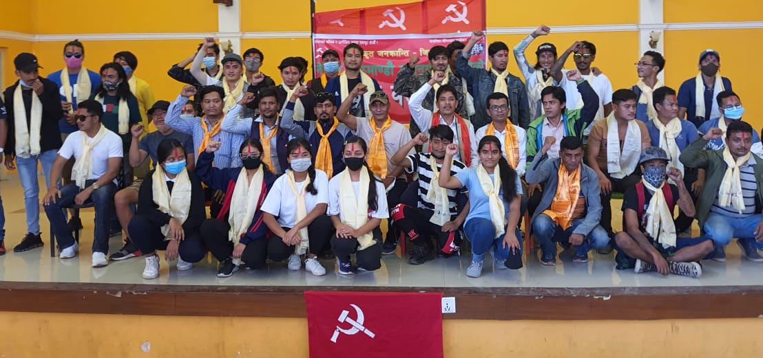 नेकपा काठमाण्डौ महानगर १५, १८, १९ र २० को संयुक्त वडा भेला सम्पन्न