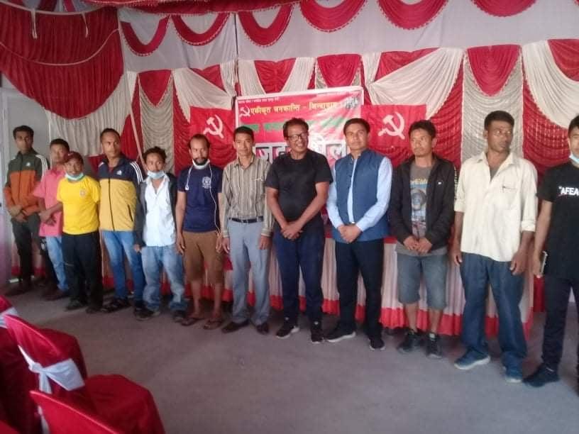 नेकपा नागार्जुन नगर समितिको मजदुर भेला सम्पन्न