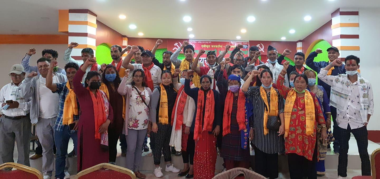 नेकपा काठमाण्डौ महानगर २, १६ र २६ को संयुक्त वडा सम्मेलन सम्पन्न