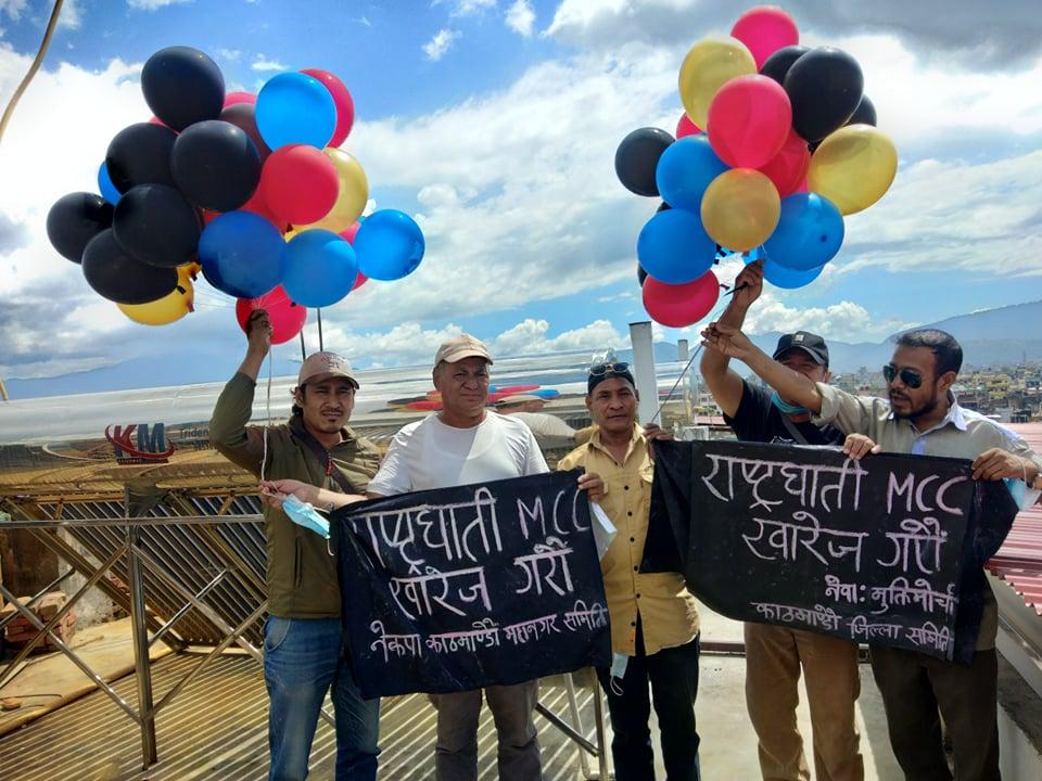एमसीसी सम्झाैताकाे विरूद्दमा नेवा मुक्ति माेर्चाले काठमाण्डाैमा उडायाे बेलुन